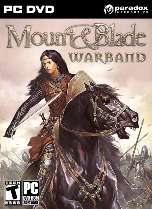 mount-and-blade-warband_savegame